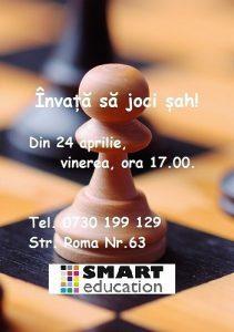 ursuri-sah-copii-smart-education