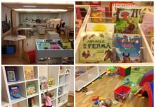ludoteca-spatiu-de-joaca-si-lectura-copii