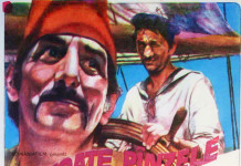 Toate-panzele-sus-film-romanesc-online