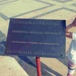 Parcul Carol Mormantul Ostasului Necunoscut