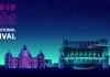 Festivalul Internațional al Luminii Bucuresti 2016