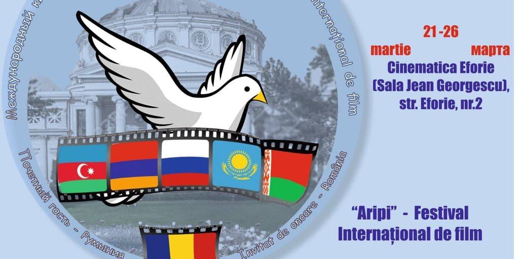 Festivaluri şi Târguri în Bucuresti FESTIVAL FILM ARIPI