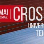 Crosul Universității Tehnice