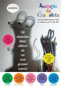 Curs de grafica pentru copii