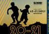 EVENIMENTE COPII APRILIE 20-21 APRILIE GOKID FB 2