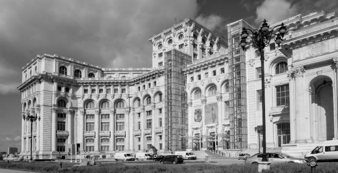 Muzeul National de Arta Contemporana